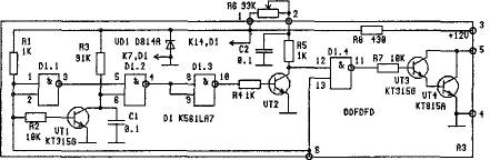 Схема октан корректора для электронных с